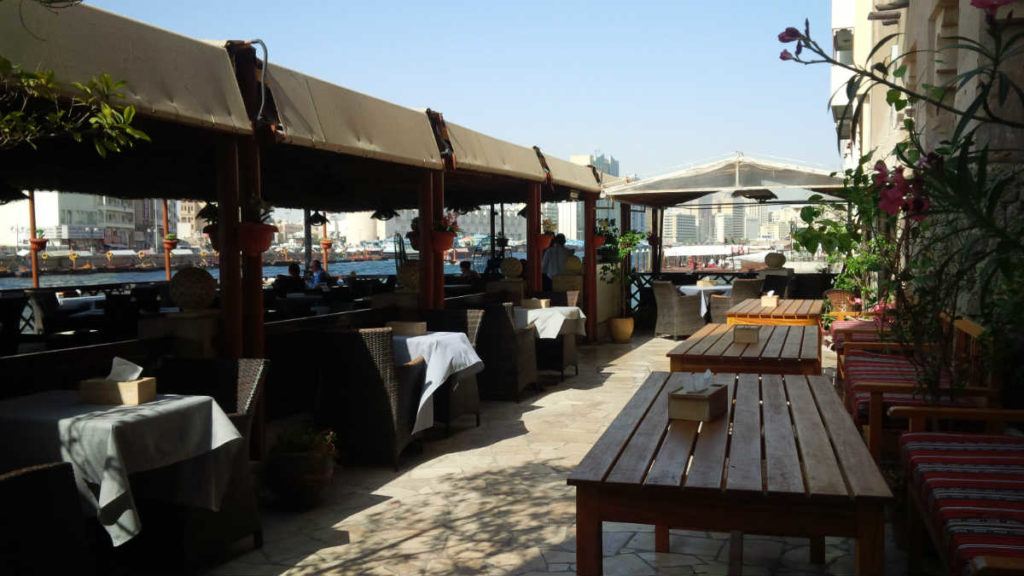 Bait Al Wakeel Dubai
